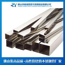 厂家现货批发201不锈钢装饰方钢管 不锈钢方矩管大小规格齐全