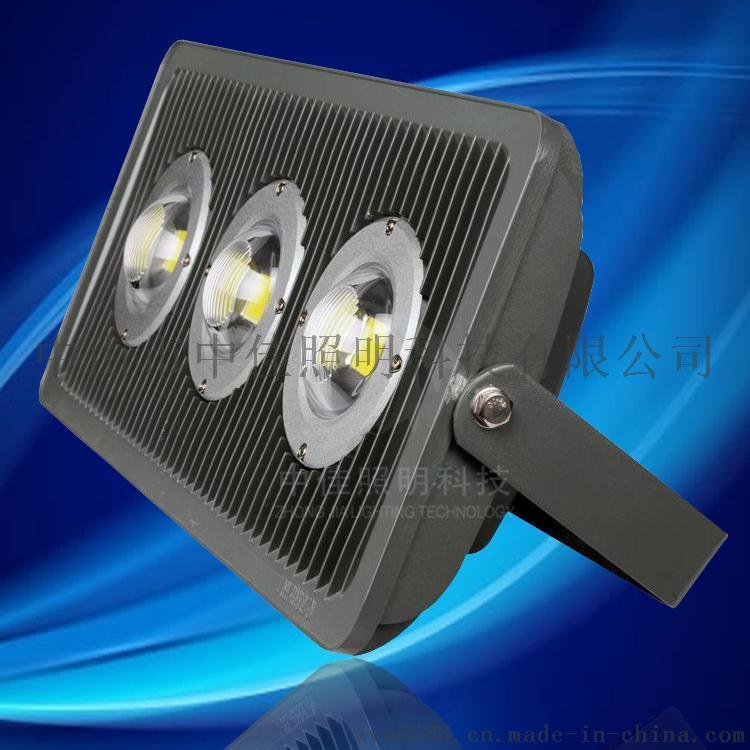 LED150W压铸投光灯3珠*50W灯具外壳套件