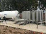 30立方LNG儲罐價格