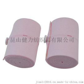 胎监带 医疗专用胎监绑带