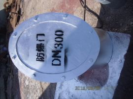 厂家直销垂直布置重力防爆门、短管防爆门、煤粉吹扫孔、圆臂捅煤孔、矩形保温人孔、矩形人孔