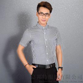 新款夏季男士衬衫短袖青年修身纯棉条纹衬衣商务休闲韩版男装上衣定制批发