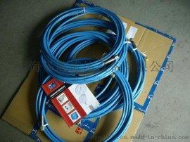 高压软管 高压钢丝缠绕软管 液压软管总成