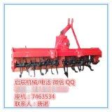 廠家生產直銷供應優質旋耕機 旋耕犁 起壟機 起壟犁