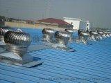 A精美节能型800型无动力风机烟道风帽屋顶风球