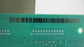 供应 PCB专用喷码机  昆山PCB喷码机专用耗材 墨水稀释剂
