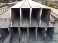 现货供应Q345D镀锌方矩管