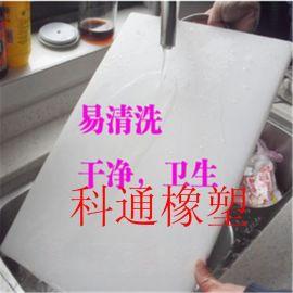 批发厨房环保PP菜板、抗菌防霉塑料菜板、圆形加厚菜墩科通直销