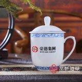 找定做茶杯的廠家  景德鎮杯子
