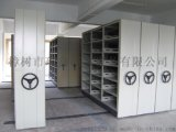 厂家直销手动档案密集架密集柜