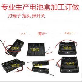 供应3节7号电池盒方形黑色带开关电池盒AAA电池盒4节5号加工电池盒圆形