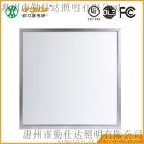 勤仕达LED面板灯UL DLC认证面板灯 2*2 603*603 40W 出口美国 质保5年