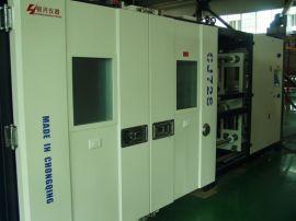 银河仪器实验公司,CJ61S2温度冲击试验箱