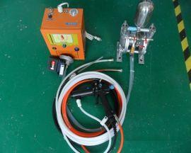 台湾海马HV-2303液体静电喷枪