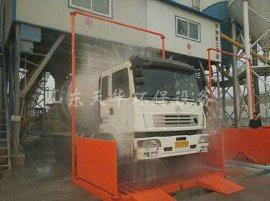 建筑工地自动洗轮机设备洗车机价格