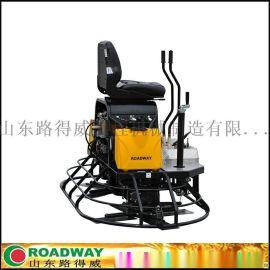 水泥收光机,RWMG236A抹光机,路得威混凝土机械制造厂家,混凝土抹光机