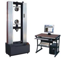 东辰绝缘制品拉力试验机,橡胶塑料拉伸试验机,玻璃纤维材料拉力强度试验机