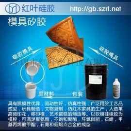 模具硅胶/缩合型模具硅胶/石膏线模具硅胶