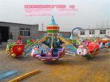 兒童旋轉升降遊樂設備喜洋洋自控飛機 廠家直銷