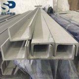 不鏽鋼431/321/316LVM熱軋槽鋼/焊接T型鋼/工字鋼