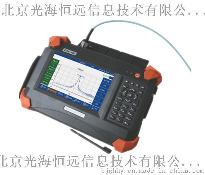 美国信维CAA-100 天馈线测试仪