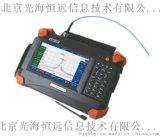 美國信維CAA-100 天饋線測試儀