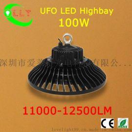 新款100W UFO LED工礦燈高棚燈厚料外殼質保三年