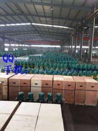 丹阳安泰防爆潜水泵BQS15-30-4/B  爆款热   品质