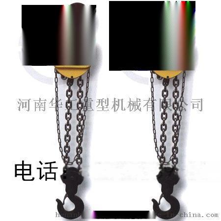 起重工具手拉葫芦,双鸟,HSZ-5A环链葫芦,起升3m,**合金钢材质