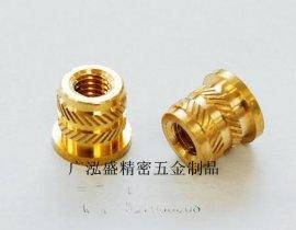M1.4*2.3*1.8手机螺母、压花螺母、热熔螺母、热压螺母、埋置螺母、注塑螺母