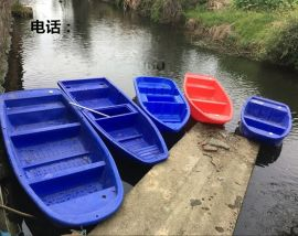 广元3米带活鱼苍塑料鱼船观光船钓鱼船鱼业船具