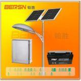 鉑勝15-60W太陽能路燈 LED新農村高光效超亮度飛利浦晶片一體化太陽能路燈 標配鋰電池