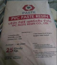 泰国TPC 74GP/PG740 糊树脂