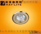 可替換光源天花燈系列        ML-1150