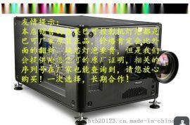 巴可投影机HDX W12,HDX W18,HDX W14原厂灯泡
