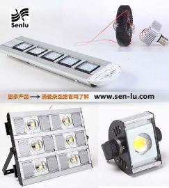 圣路牌—LED照明(LED路灯、LED泛光灯、LED投光灯、LED防爆灯等)