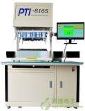 二極體光點測試儀器 發光二極管測試 二極體性能測試 穩壓二極體測試方法
