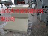 幕牆異形鋁單板,廠家專業加工定做 衝孔雕花雙曲板