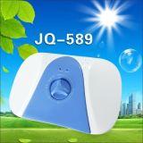 喜吉雅JQ-589多功能负离子活氧机 工厂报价