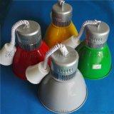 出口品質LED超市乾果生鮮燈廠家批發低價30w20w生鮮燈具