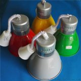 出口品质LED超市干果生鲜灯厂家批发低价30w20w生鲜灯具