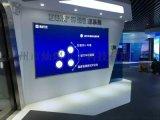 高明杨和LED电子屏幕LED显示屏厂家LED广告屏