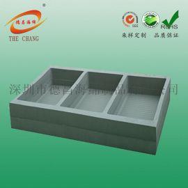 深圳包装厂家 供应 包装海绵内衬 包装海绵一体成型 防静电托盘 CNC雕刻成型