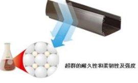 树脂天沟树脂檐沟树脂落水系统