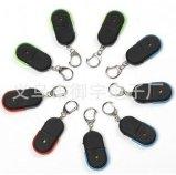 玩貝 plapie YY319鑰匙尋找器