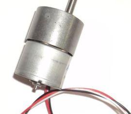 有刷直流电机RS385 RS395
