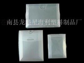 工厂加工pp塑料盒