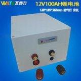 12V100AH聚合物锂电池 疝气灯锂电池 大容量100安 氙气灯 背机 船机