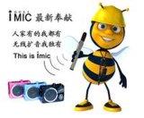 小蜜蜂無線擴音機(LG320)