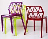 亚克力椅子 有机玻璃椅子 实色半透明椅子